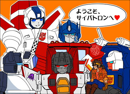 Welcome to Autobots by mucun