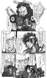 TxR manga 1