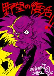 Dr.WILY by HitoshiAriga