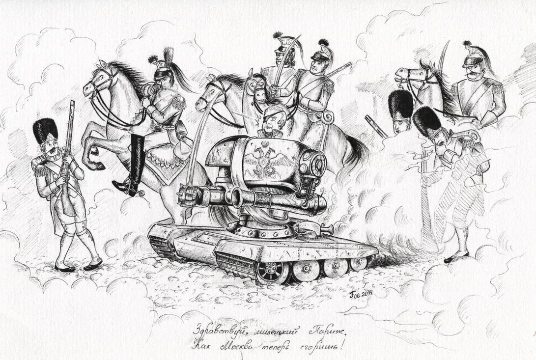 Robokutuzov by Panda-With-Oar