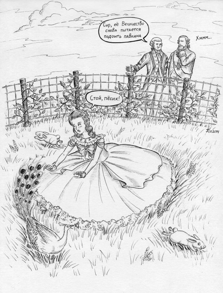 The Queen's Hamlet by Panda-With-Oar