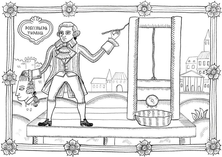 Robespierre by Panda-With-Oar