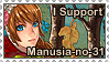 Stamp - I support Manusia by Hedrick-CS