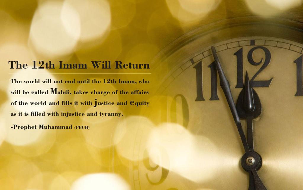 The 12th Imam
