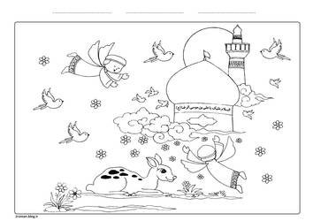 Imam Reza coloring page by zhrza
