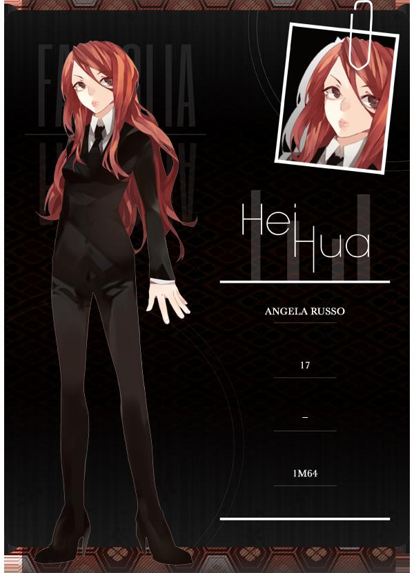 Hei Hua - Angela Russo by Kura-ouji