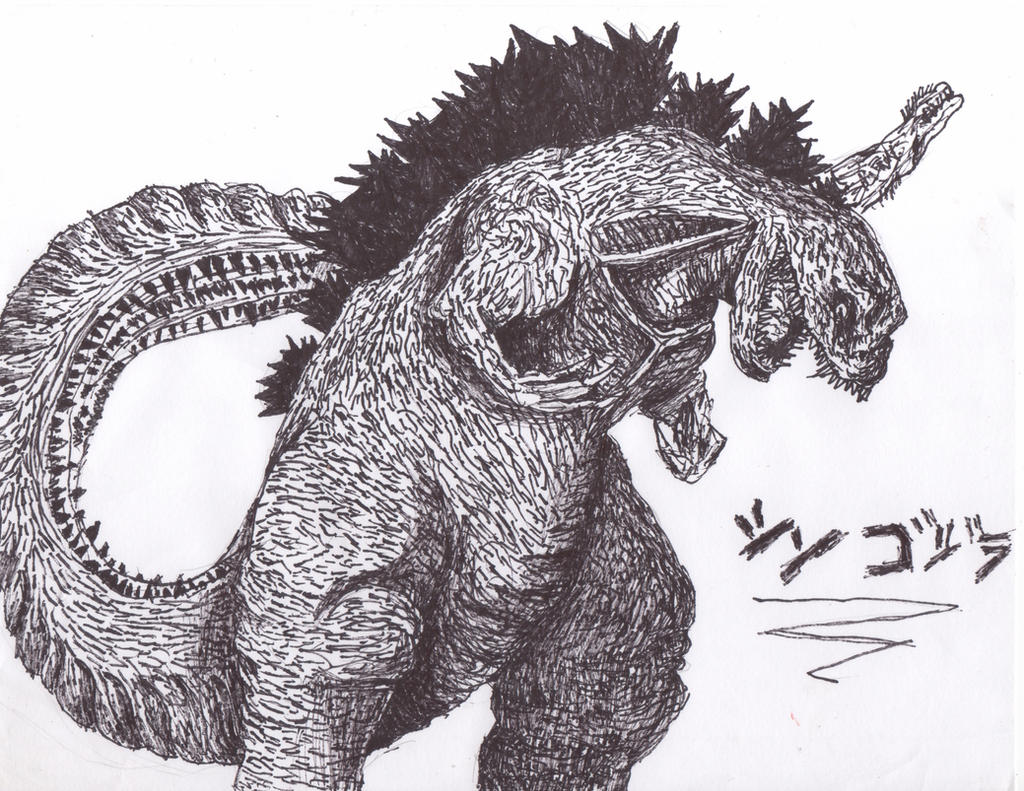 Shin Gojira By Godzillaplier On Deviantart