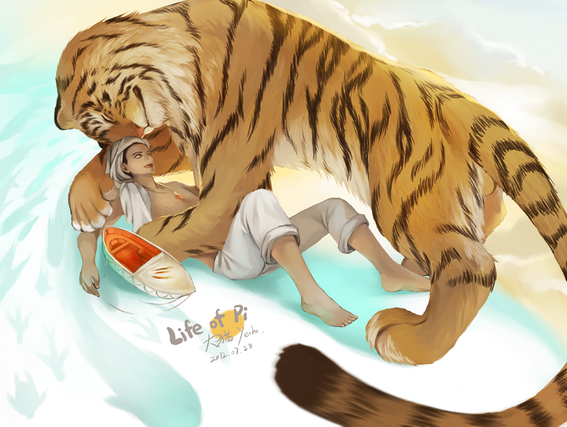 Life of pi by bigcat yeoh on deviantart for Life of pi characters animals