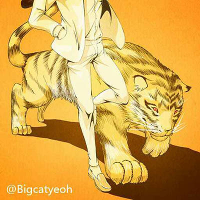 tiger by bigcat-yeoh