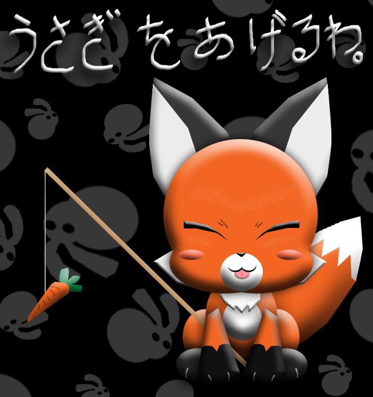 Tiddles - Give me a Rabbit by Matsuban
