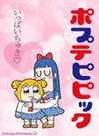 Pop Team Epic - How much do you like me?