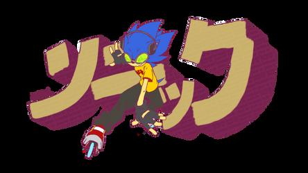 Jet Set Sonic (2020 flip)