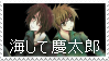 Kai and Keitaro Stamp by Vexic929