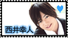 Nishii Yukito Stamp by Vexic929