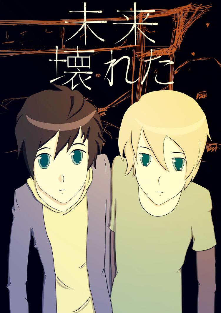 Mirai Kowareta Cover by Vexic929