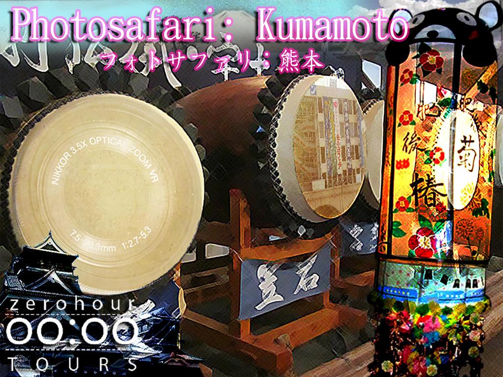 kumamoto guys Free dating service and personals meet single men in kumamoto online today.