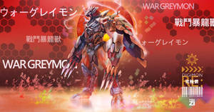 War Greymon  RE: