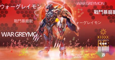 War Greymon  RE: by YOUZI78122
