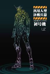Evangelion EVA-01 Test by YOUZI78122