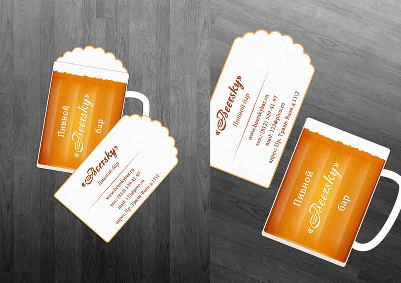 Business Card Design by ChirkoRoman