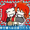 Shiawase Luke and Asch