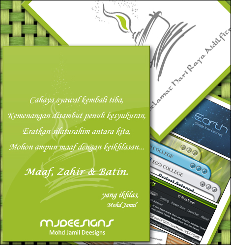 Hari Raya Card Comment Designs by mjamil85