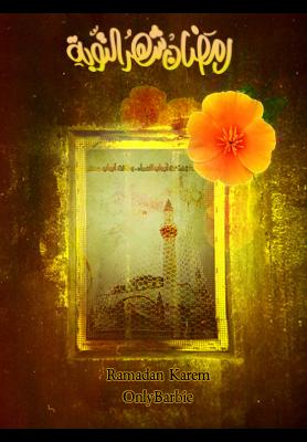 مسابقة منتدى الدعاية و الإشهار الرمضانية لعام 2012 Ramadan_by_OnlyBarbie