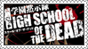 High School of the Dead Stamp by LoveAnimeAndCartoons