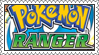 Pokemon Ranger Stamp by LoveAnimeAndCartoons