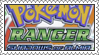 Pokemon Ranger: Shadows of Almia Stamp by LoveAnimeAndCartoons
