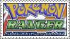 Pokemon Ranger: Shadows of Almia Stamp by LoveAnimeAndCartoons