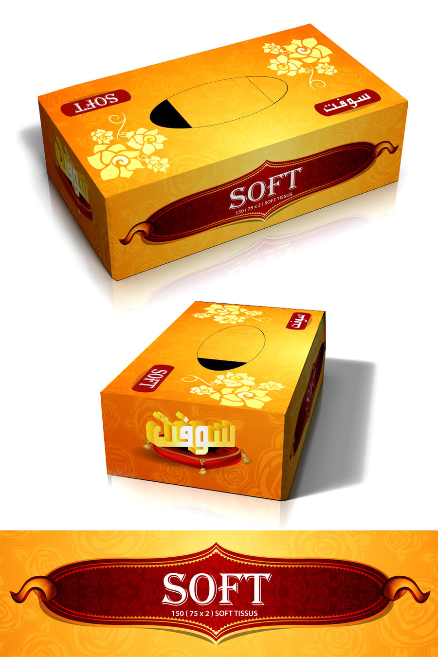 Soft Tissues Packge 2 by creations-ad