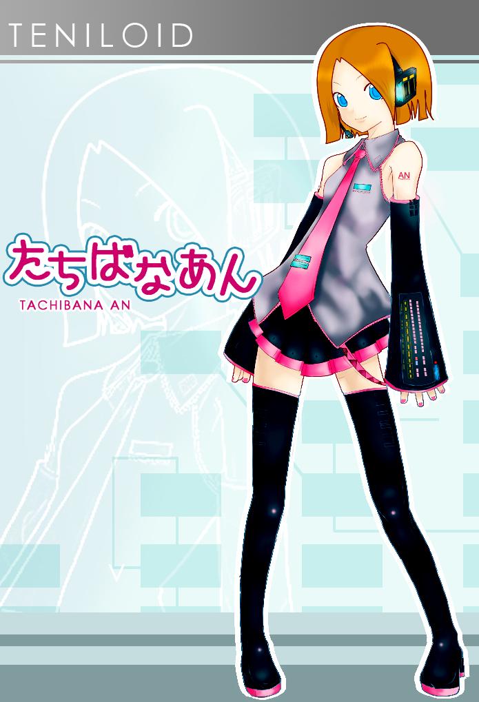 Teniloid : Tachibana An by bakedapple