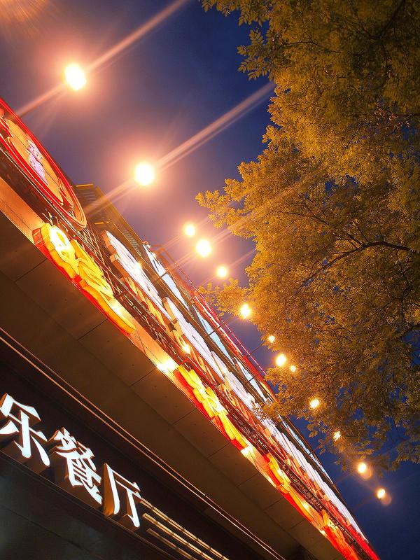 Pizza Hut Beijing