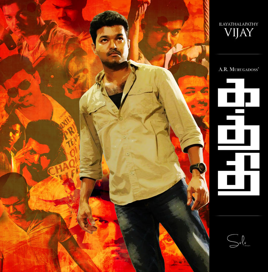 kaththi - postersuludesigns on deviantart