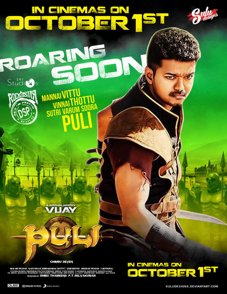 Puli Official Poster Puli - Theatrical Rele...