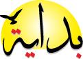 Bydai magazine logo by walaa-arts