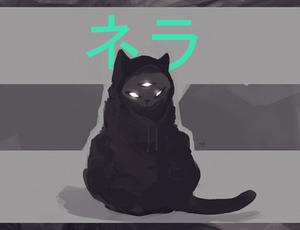 Void cat