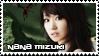 Nana Mizuki Stamp by ladychaotica
