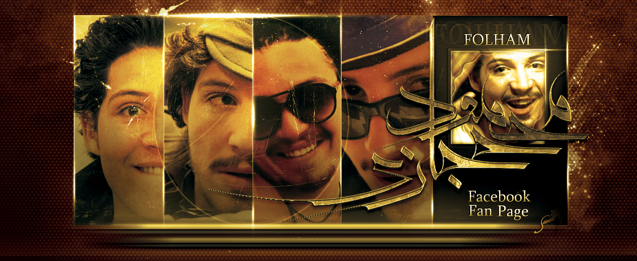 facebook time line cover by samehfahmy