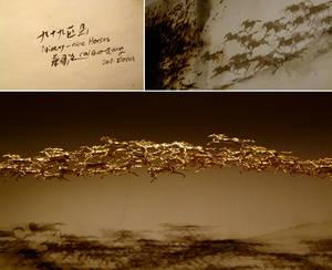 99 Horses by Cai Guo Qiang