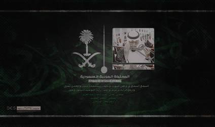 NATIONAL DAY - KSA 1 by A-ALJASER
