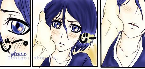 Firma Rukia. by OrihimeInoe