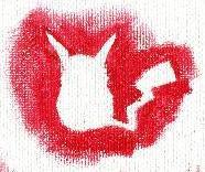 Pikachu Stencil by whitegryphon