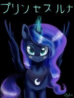 Princess Luna by Latia122