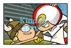 Kindall 4ever Stamp