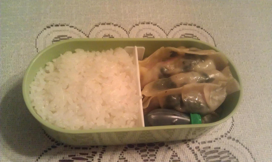 My Fourteenth Bento: Tier One by ChiisaiKabocha17
