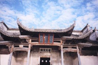 standing by yaojing