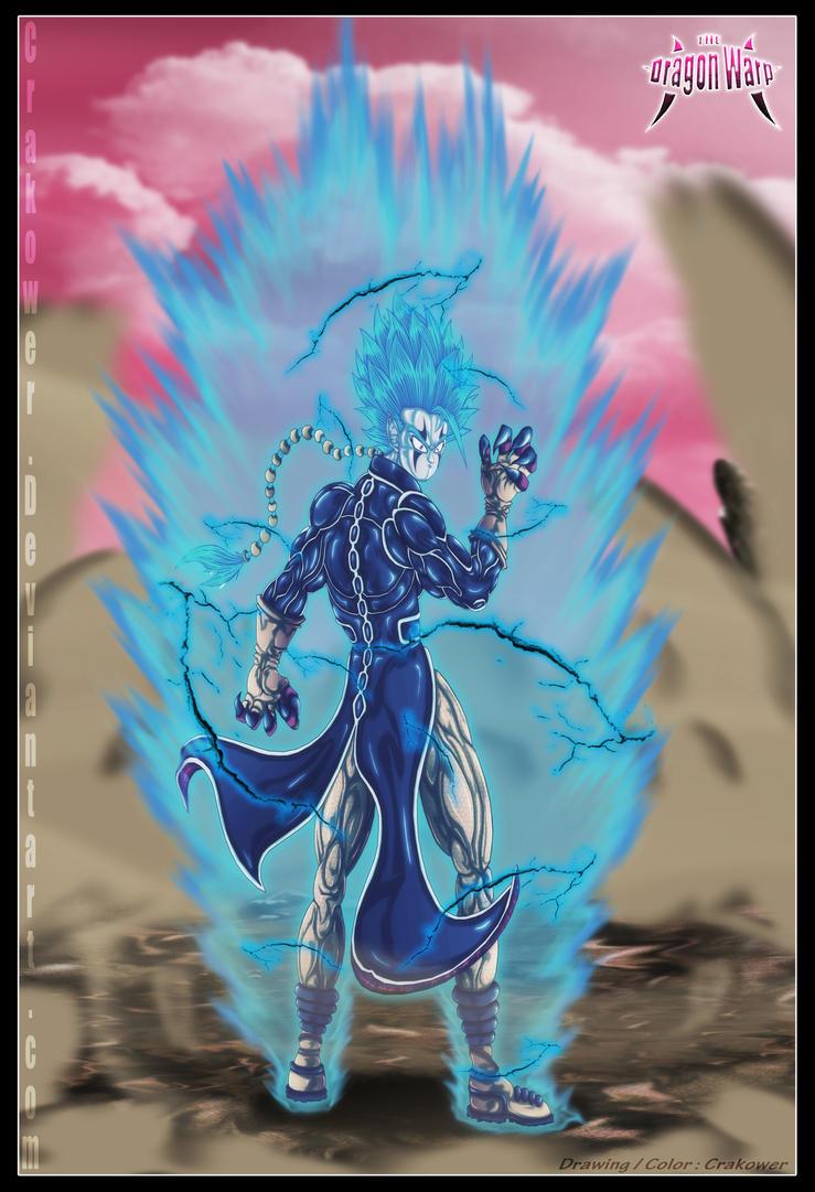 The Dragon Warp : Satory by Crakower