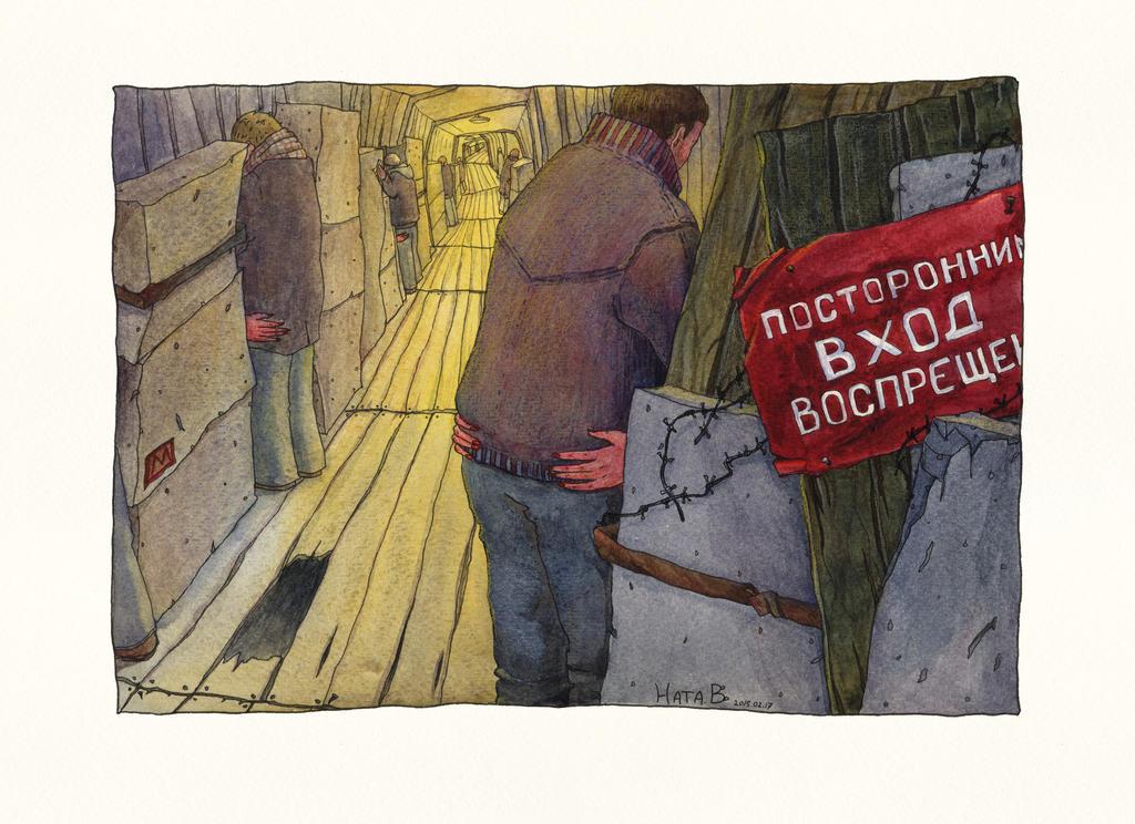 NO ENTRY FOR GENERAL PUBLIC by NataVedernikova